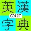 maddening 的中文翻譯| 英漢字典